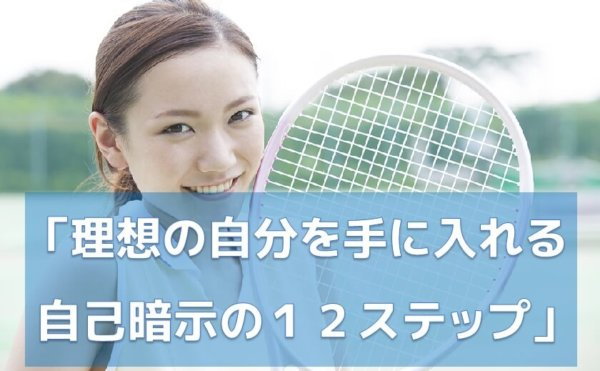 テニスラケットを持つ笑顔の女性