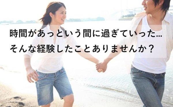 砂浜を走る若い二人