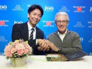 今泉智樹とブライアン・L・ワイス博士