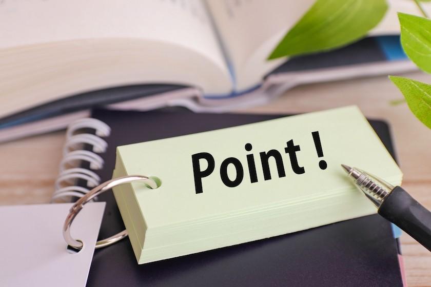 pointと表示された単語帳(イメージ図)