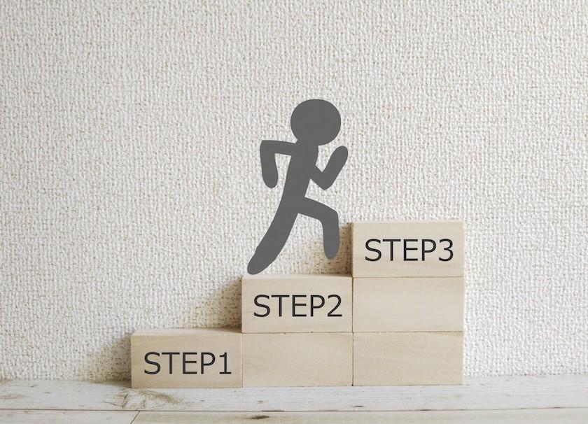 step2の階段をのぼるイラスト