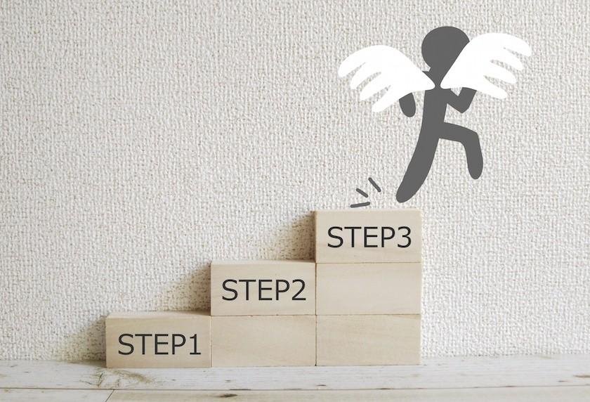 step3から飛び立つイラスト