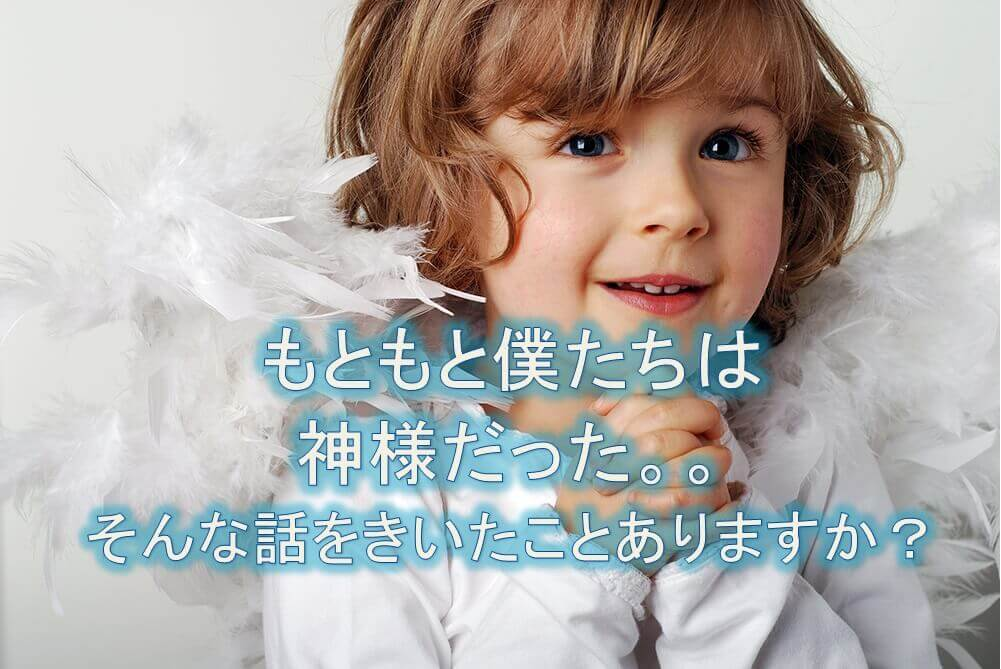 天使の格好をした女の子